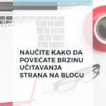 Brzina učitavanja strana na blogu